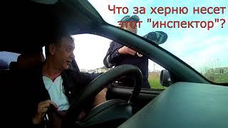 Неуч на службе в ГАИ. ИДПС Ставропольского края.  Видео от подписчика 