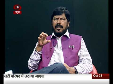 Seedha Samwad with Ramdas Athawale, Minister of State for Social Justice and Empowerment