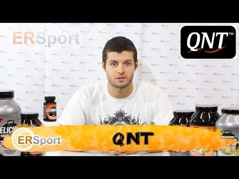 спортивное питание фирмы QNT от (ERSport.ru — интернет-магазин спортивного питания)