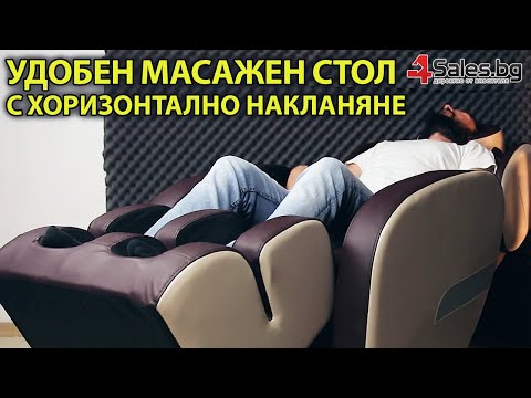 Удобен мултифункционален масажен стол с накланяне в хоризонтално положение KM858A 15