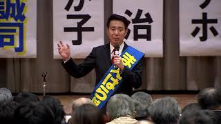 【前原誠司フルバージョン】まえはら誠司個人演説会 前原誠司 検索動画 21