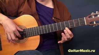 В траве сидел кузнечик  — как играть на одной струне — Простые мелодии для гитары