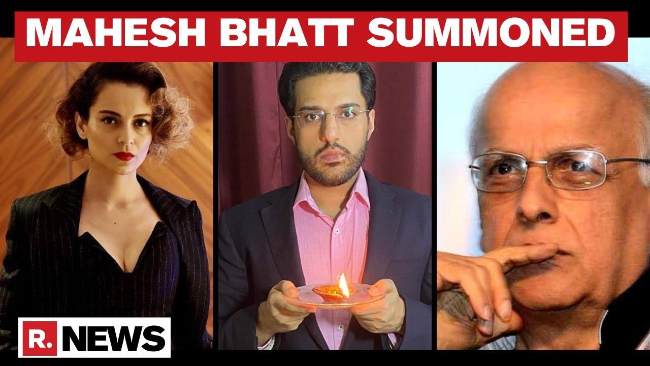 Kangana's Lawyer Reacts On Summons To Mahesh Bhatt, KJo's Manager thumbnail
