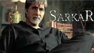 sarkar-full-movie-amitabh-bachchan-abhishek-bachchan-katrina-kaif-hindi-political-movie