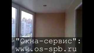 Готовая лоджия под ключ в Санкт-Петербурге(, 2013-12-10T13:48:45.000Z)