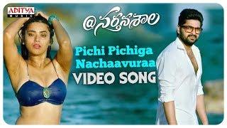 Pichi Pichiga Nachaavuraa Full Song || @Nartanasala Songs || Naga Shaurya, Kashmira, Yamini