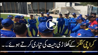 karachi kings played a warm up match ahead of psl 2017
