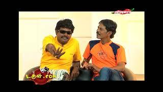 டகுள்.காம்-ல் Cinema Team Interview லொள்ளுகள்|முல்லை,கோதண்டம்| Dougle.Com|Mullai, Kodandam|23 APR 20