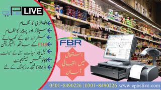Pos Software For Small Business