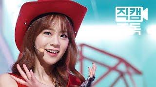 [Fancam] Seung Yeon of KARA(카라 한승연) CUPID @M COUNTDOWN Rehearsal_150528