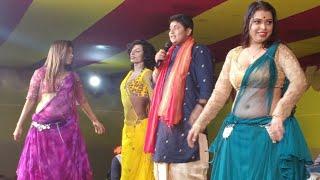 Golu raja ने dancer को जबरदस्त नचाया । जबरदस्त स्टेज शो गोलू राजा का