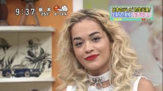 Rita Ora 「How We Do(Party)」  In Japanese TV show ,March 19, 2013