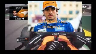 Топ 10 Моментов Гран При Бразилии 2019