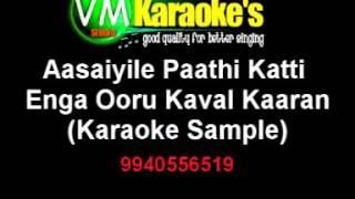 Aasaiyile Paathi Katti Karaoke