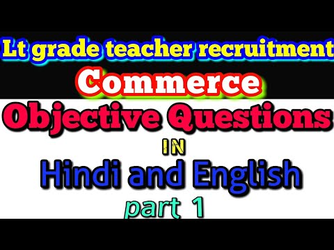 Commerce|objective questions| Lt Grade Teacher recruitment| in Hindi and English