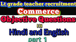 Commerce objective questions  Lt Grade Teacher recruitment  in Hindi and English