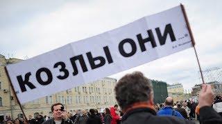 Полицейский беспредел  в Челябинске 5.05 .