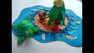 """Видео-урок для детей. Лепка """"Морская черепаха"""""""