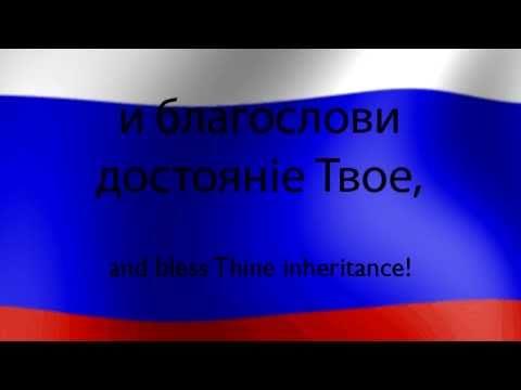 1812 - Opening Scene: Russian Hymn