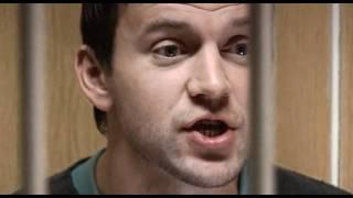 Знахарь (2008) сериал (фрагмент)