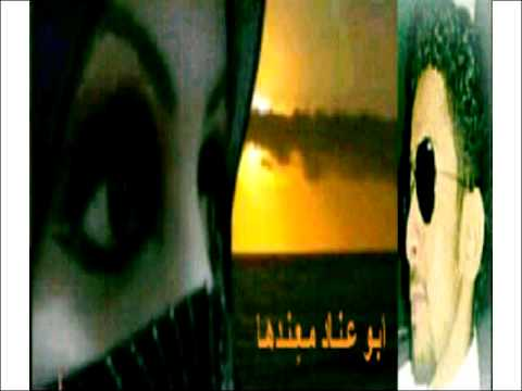 ميحد حمد mp3 تحميل