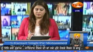 TV84 NEWS 05 03 13 Part 2-Interview with S Karnail Singh Pir Mohammed