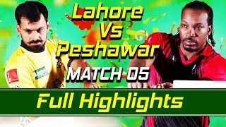 Lahore Qalandars vs Peshawar Zalmi I Full Highlights | Match 5 | HBL PSL thumbnail