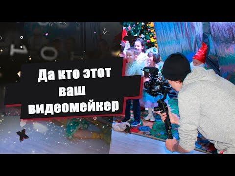 Блог видеомейкера - Кто я такой?