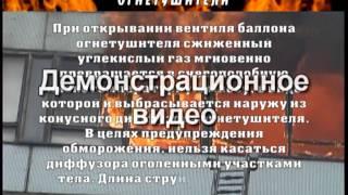 Пожарная безопасность (часть-2)(Пожарная безопасность (часть-1) https://youtu.be/NMaiefqHBSw Демонстрационное видео полного инструктажа по охране труда..., 2014-09-05T05:32:27.000Z)