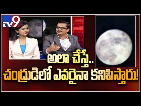 At Least by this incident people started looking at Moon - Scientist Raghunandan - TV9