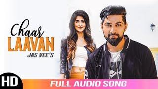 Chaar Laavan Jas Vee Audio Song 2019 New Punjabi Songs Folk Rakaat