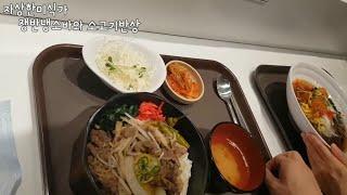 하남백화점 b1 일본가정식 맛집 베스트3