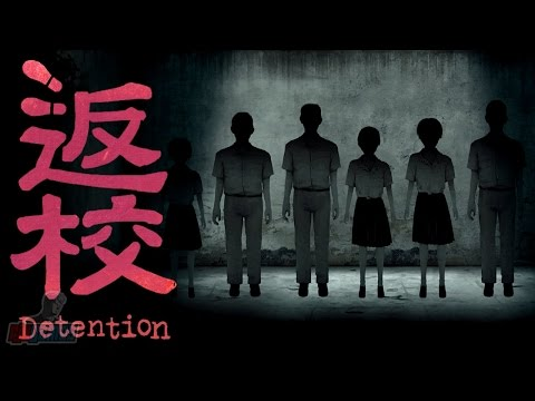 Detention Part 1 | Horror Game Let's Play | PC Gameplay Walkthrough