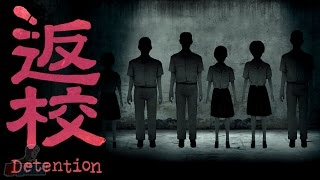 Detention Part 1 | Horror Game Let