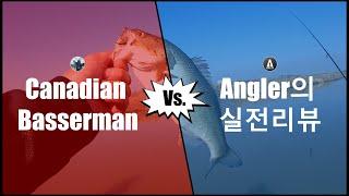 Bass Fishing Face off Tackle Shop Employee vs Customer 성암지 과 수로 배스 낚시 대결 낚시샵 직원 vs 고객