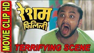 Terrifying Scene || RESHAM FILILI || NEPALI MOVIE || COMEDY CLIP HD