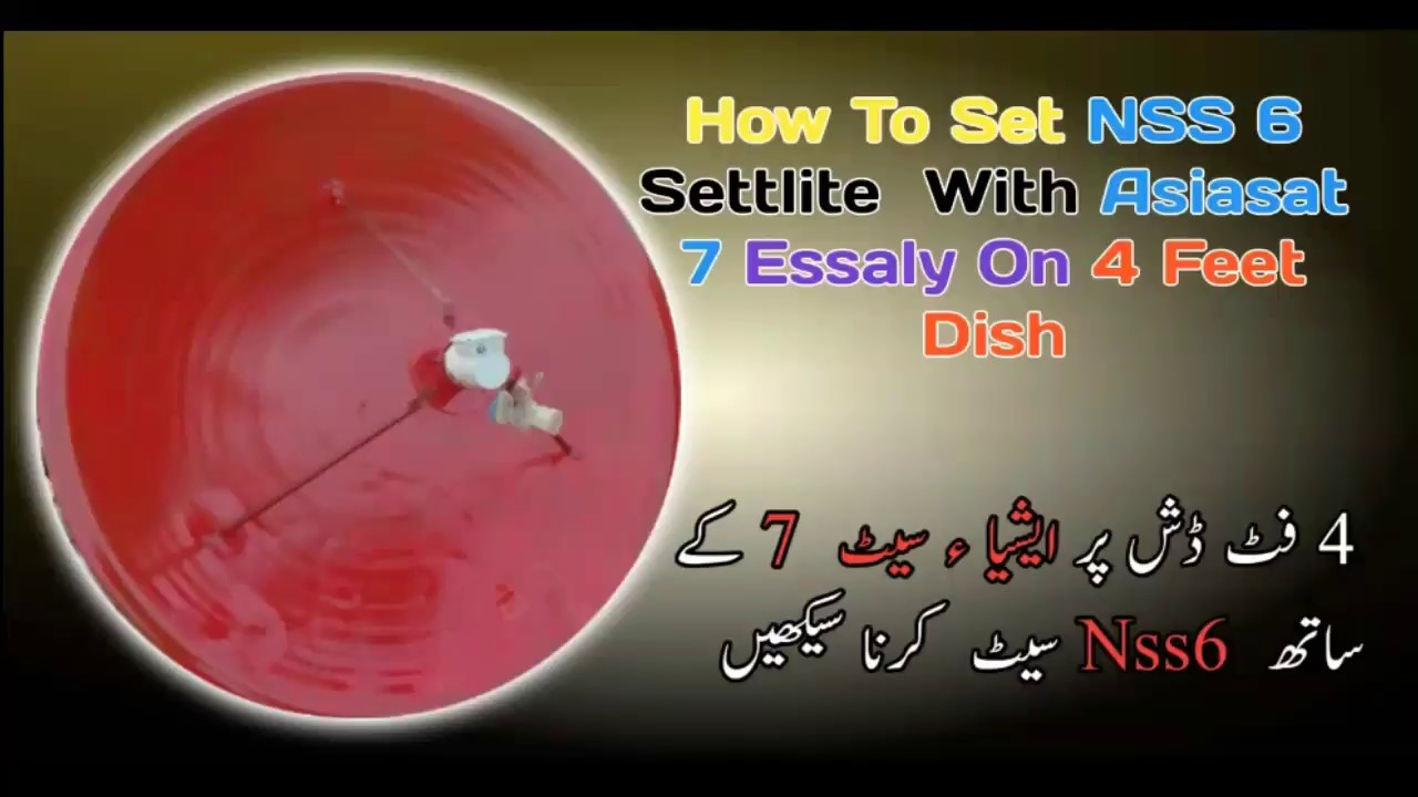 Essay set nss6 /ses8 satellite along with asiasat hotbird 13 e latest  update December 2017 in Urdu by Ajez Dish Network