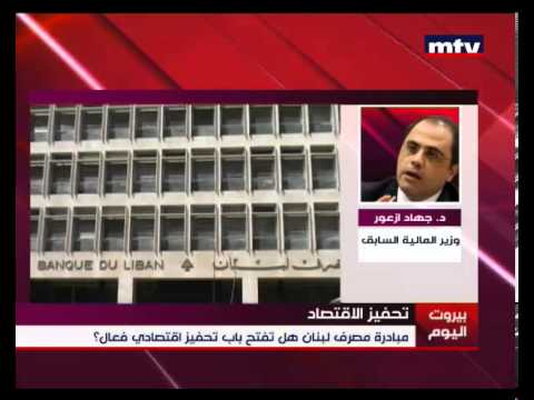 Mid Day News 27/11/2012  الصفحة...