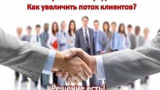 Продвидение и поиск в соцсетях Фейсбук ВКонтракте Одноклассники(, 2016-07-15T02:40:51.000Z)