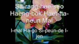 wonderful life ost -neo-ra-neun geol (it