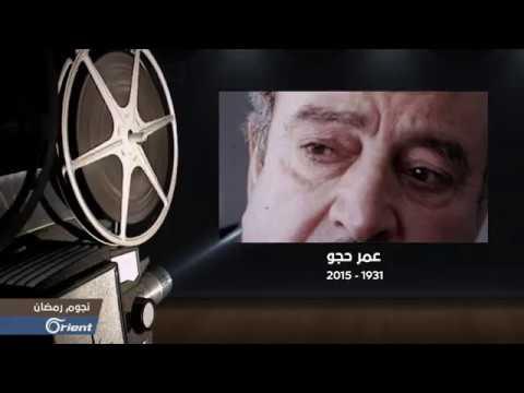 عمر حجو: مؤسس مسرح الشوك طالب رفعت الأسد بقطع ألسنة فنانيه وعاشق الدراما الحلبية  - نشر قبل 8 ساعة