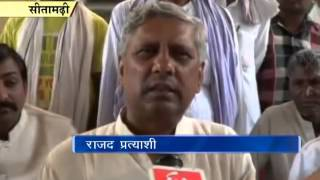 LS polls: RJD, JD(U)  promise development as battle for Sitamarhi seat intensifies