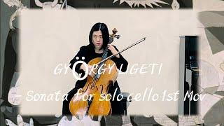 GYÖRGY LIGETI - Sonata For Solo Cello 1st Mov. Zenith-Juhye Hwang Cello 리게티 첼로 소나타 1악장 황주혜 첼로