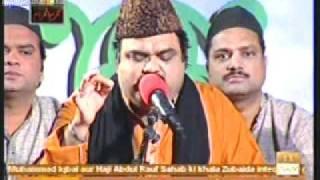 ZAHEY IZZO JALAALEY Special(Qawwali)on 10th Muharram By Tahir Ali Mahir Ali Nizami Qawwal