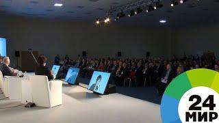 Форум выпускников в Санкт-Петербурге собрал 1,5 тысячи человек - МИР 24