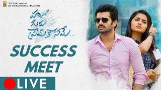 Hello Guru Prema Kosame Success Meet LIVE | Ram, Anupama | Devi Sri Prasad | Dil Raju