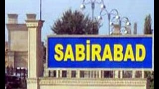 Sabirabad rayonu haqqında