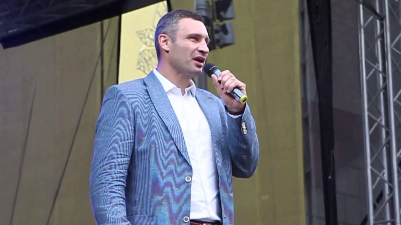 Поздравления кличко с новым годом киевлян