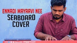 Ennadi Maayavi Nee (Seaboard Cover) - VadaChennai | Allan Preetham
