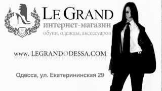 Лучшая реклама 2012 года  Le Grand  обувь, одежда, аксессуары(http://legrandodessa.com На белом фоне идущие ноги в строгих классических мужских туфлях. Мы видим по элементам хорошо..., 2012-06-22T15:43:28.000Z)